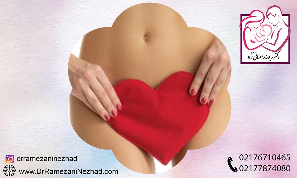درمان افتادگی(شلی) واژن با RF
