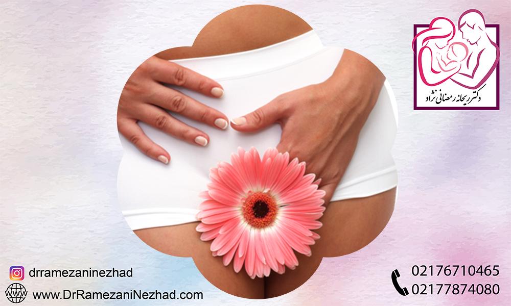 علل خشکی واژن